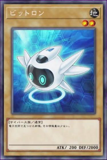File:Bitron-JP-Anime-VR.png