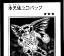 Chapter Card Galleries:Yu-Gi-Oh! GX - Chapter 037 (JP)