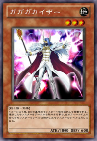 GagagaCaesar-JP-Anime-ZX