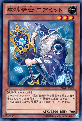 File:HermitofProphecy-ABYR-JP-C.png