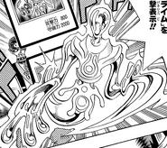 HumanoidSlime-JP-Manga-DM-NC