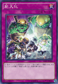 Massivemorph-RATE-JP-NR