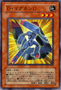 MorphtronicMagnen-JP-Anime-5D