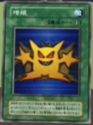 Multiply-JP-Anime-GX