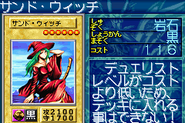 MysticalSand-GB8-JP-VG