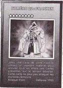 Number22Zombiestein-FR-Manga-ZX