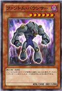 PhantomBounzer-JP-Anime-ZX