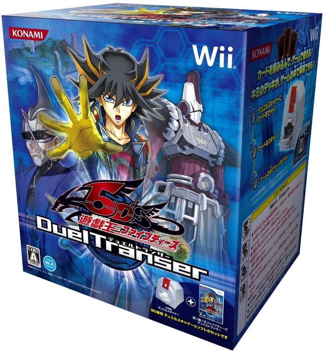download yu-gi-oh power of chaos 5ds yusei the signer