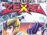Yu-Gi-Oh! ZEXAL Volume 8 promotional card