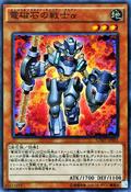 AlphaTheElectromagnetWarrior-SDMY-JP-SR