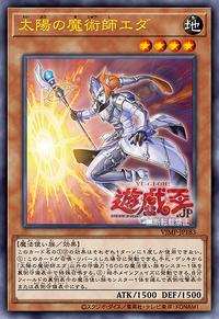 YuGiOh! TCG karta: Eda the Sun Magician