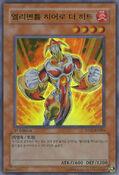 ElementalHEROHeat-PP03-KR-UR-1E