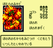 EmperorofFlames-GB4-JP-VG