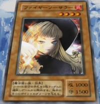 FireSorcerer-JP-Anime-DM