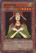 GoddesswiththeThirdEye-TP5-KR-C-UE
