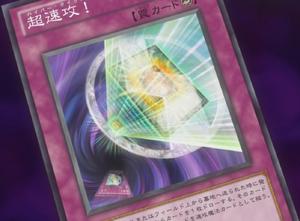 HyperQuick-JP-Anime-ZX