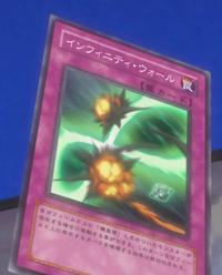 InfinityWall-JP-Anime-5D