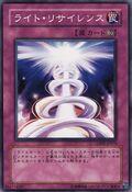 LightSpiral-LODT-JP-C