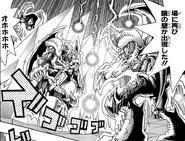 MirrorWall-JP-Manga-DM-NC