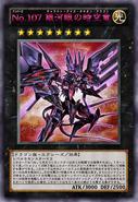 Number107GalaxyEyesTachyonDragon-JP-Anime-ZX