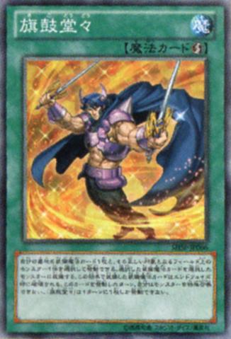 File:SwordsatDawn-SHSP-JP-OP.png