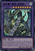 ThunderDragonColossus-SOFU-KR-SR-UE