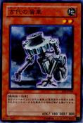 AncientGear-SOI-JP-C