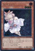 AshBlossomJoyousSpring-RC02-JP-UtR