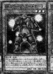 BattlinBoxerRibGardna-JP-Manga-DZ