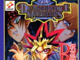 Yu-Gi-Oh! Dungeon Dice Monsters Game Guide 1