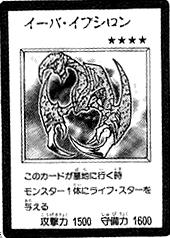 File:EvaEpsilon-JP-Manga-R.png