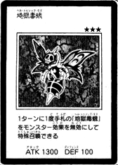 File:HellToxicMoth-JP-Manga-5D.png