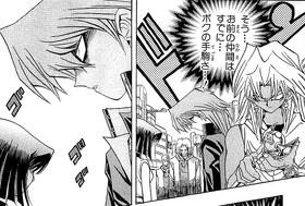Jonouchi and Anzu brainwashed