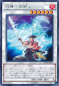 Katanagami Shiranui BOSH-JP