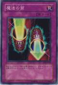 MagicCylinder-SD6-JP-C