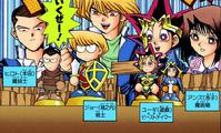 Portal:Yu-Gi-Oh! manga game pieces