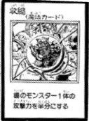 Shrink-JP-Manga-R