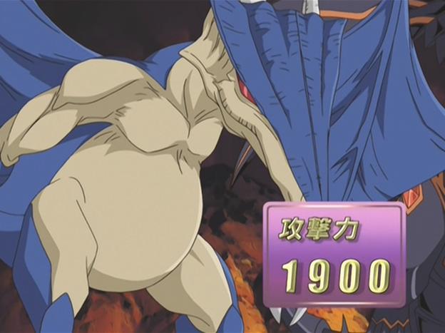 File:SpearDragon-JP-Anime-GX-NC.png