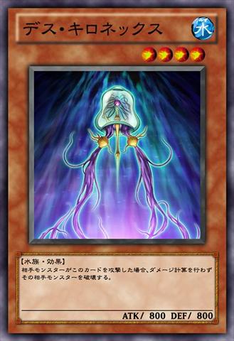 File:StingingJellyfish-JP-Anime-ZX.png