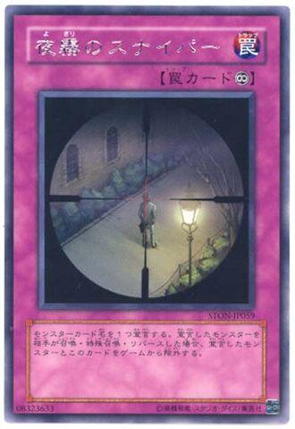 File:CloakandDagger-STON-JP-R.jpg
