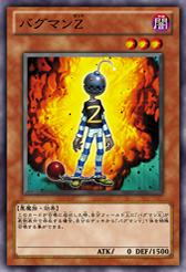 File:CrashbugZ-JP-Anime-ZX.png