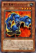 JumboDrill-JP-Anime-ZX