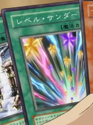 File:LevelThunder-JP-Anime-5D.png
