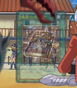 MagicFormula-JP-Anime-GX-2