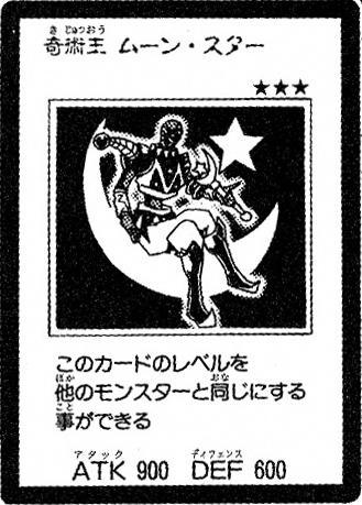 File:MagicalKingMoonstar-JP-Manga-5D.jpg