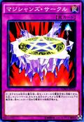 MagiciansCircle-SDMY-JP-C