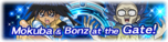 MokubaKaibaBonzGate-Banner