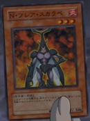 NeoSpacianFlareScarab-JP-Anime-GX