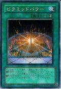 PyramidEnergy-DL5-JP-C
