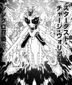 StardustChargeWarrior-JP-Manga-5D-NC